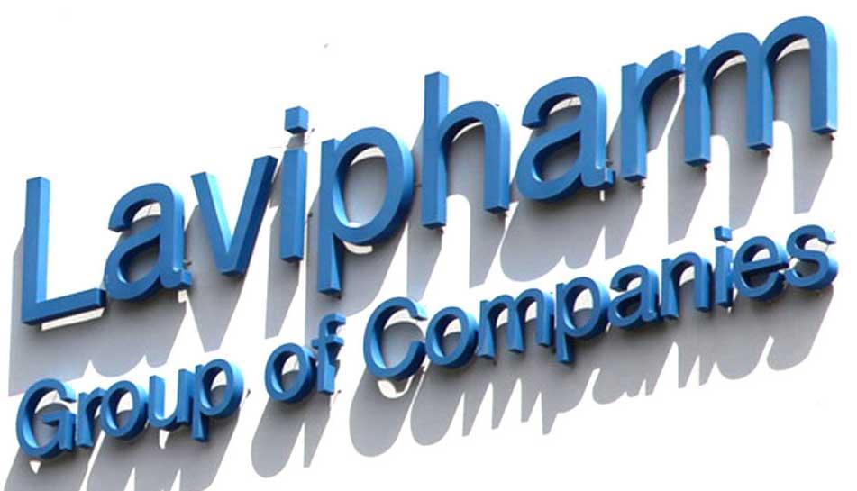 Lavipharm: Έμφαση  στην ανάπτυξη προϊόντων και τον εκσυγχρονισμό της παραγωγικής βάσης