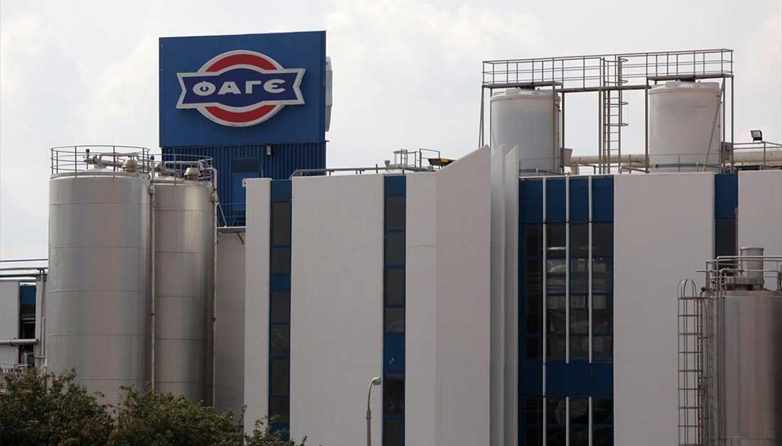 ΦΑΓΕ: Νέο εργοστάσιο στη δυτική Ευρώπη