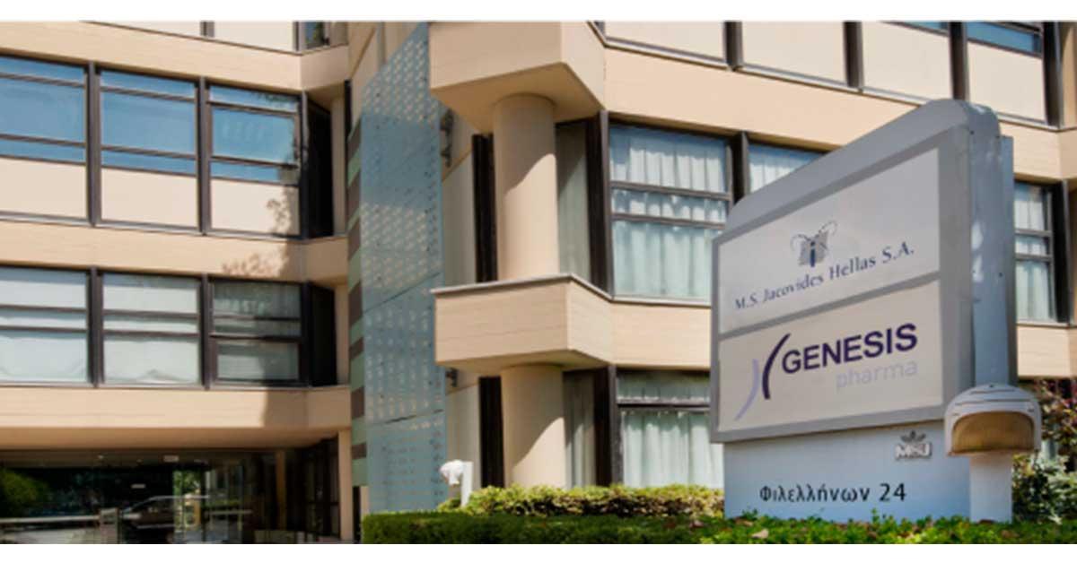 VIATRIS – GENESIS Pharma: Νέα στρατηγική συνεργασία στην Ελλάδα