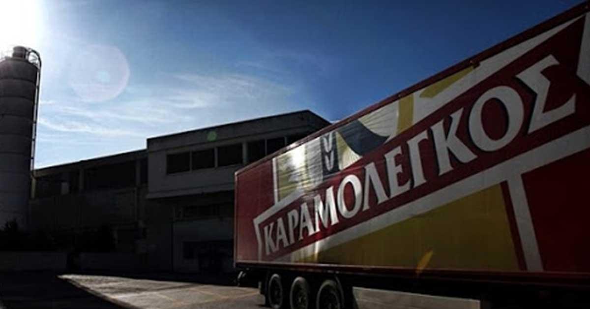 Καραμολέγκος: Προχωρά  η επένδυση σε νέα παραγωγική μονάδα και αποθήκη