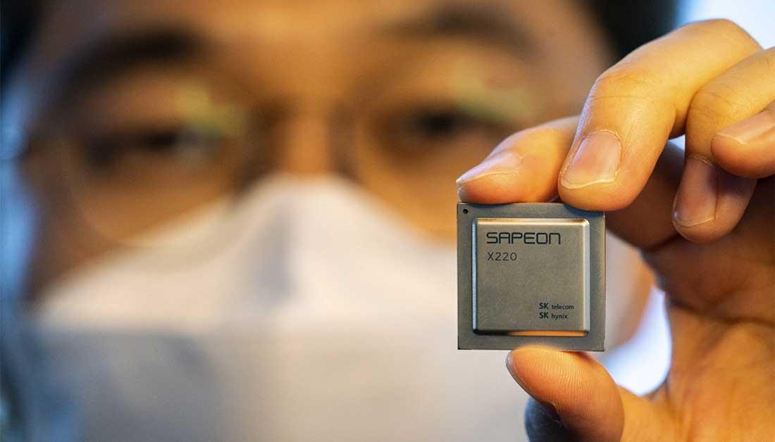 Στη Ν. Κορέα η μεγαλύτερη μονάδα παραγωγής επεξεργαστών