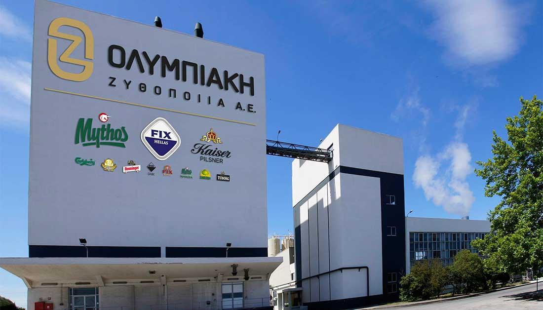 Η Ολυμπιακή Ζυθοποιία μείωσε κατά 7% τις εκπομπές διοξειδίου του άνθρακα