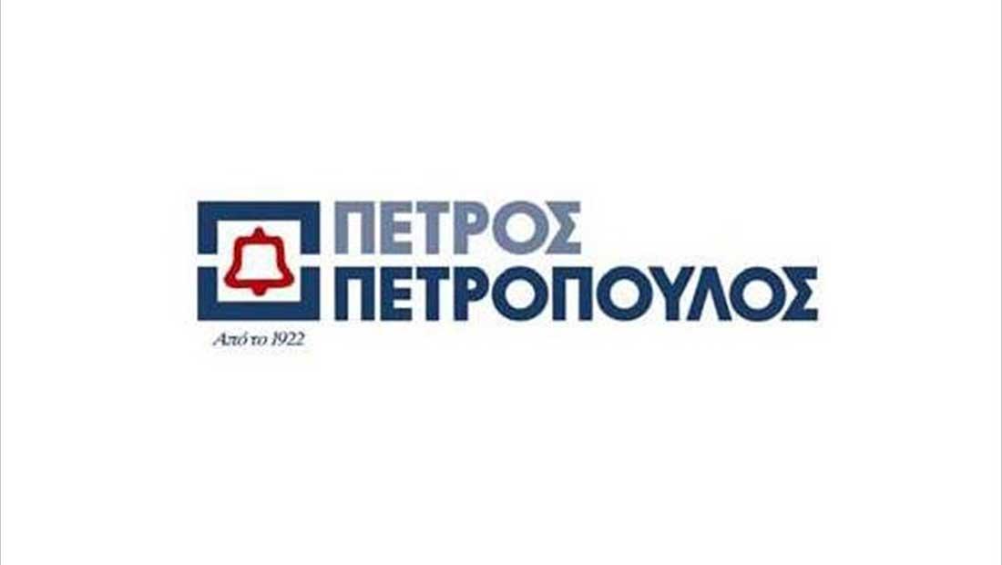 Πετρόπουλος: Στα 1,8 εκατ. ευρώ αυξήθηκαν τα κέρδη α' τριμήνου