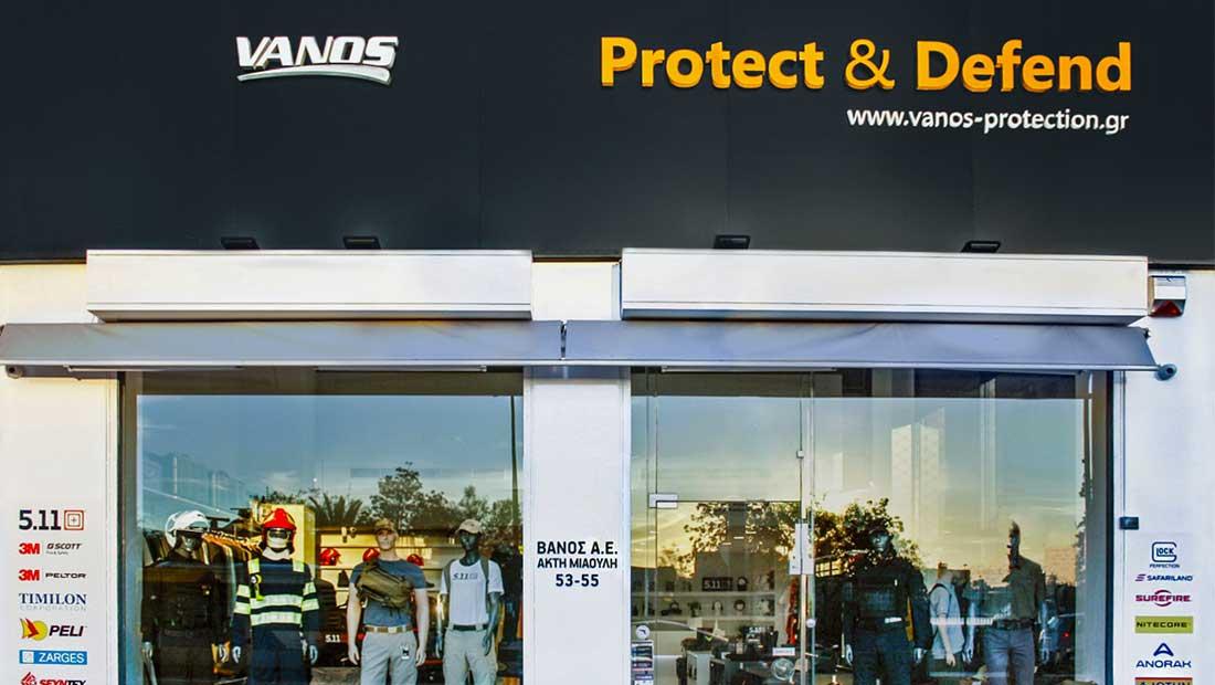VANOS S.A.: Νέο σημείο πώλησης  τακτικού εξοπλισμού