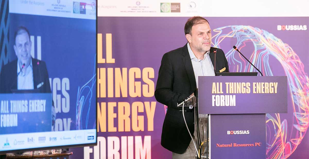 All Things Energy Forum 2021: Ο ρόλος της βιομηχανίας  των υδρογονανθράκων στην ενεργειακή μετάβαση
