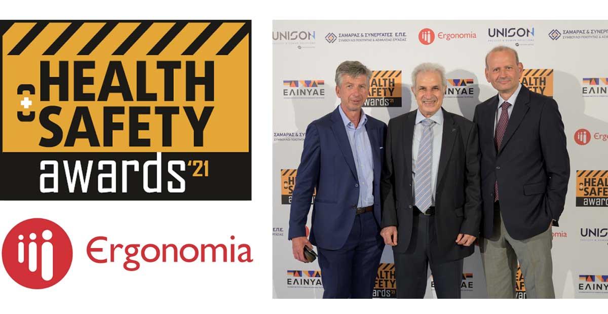 Διάκριση πελατών της Ergonomia στα Health & Safety Awards 2021
