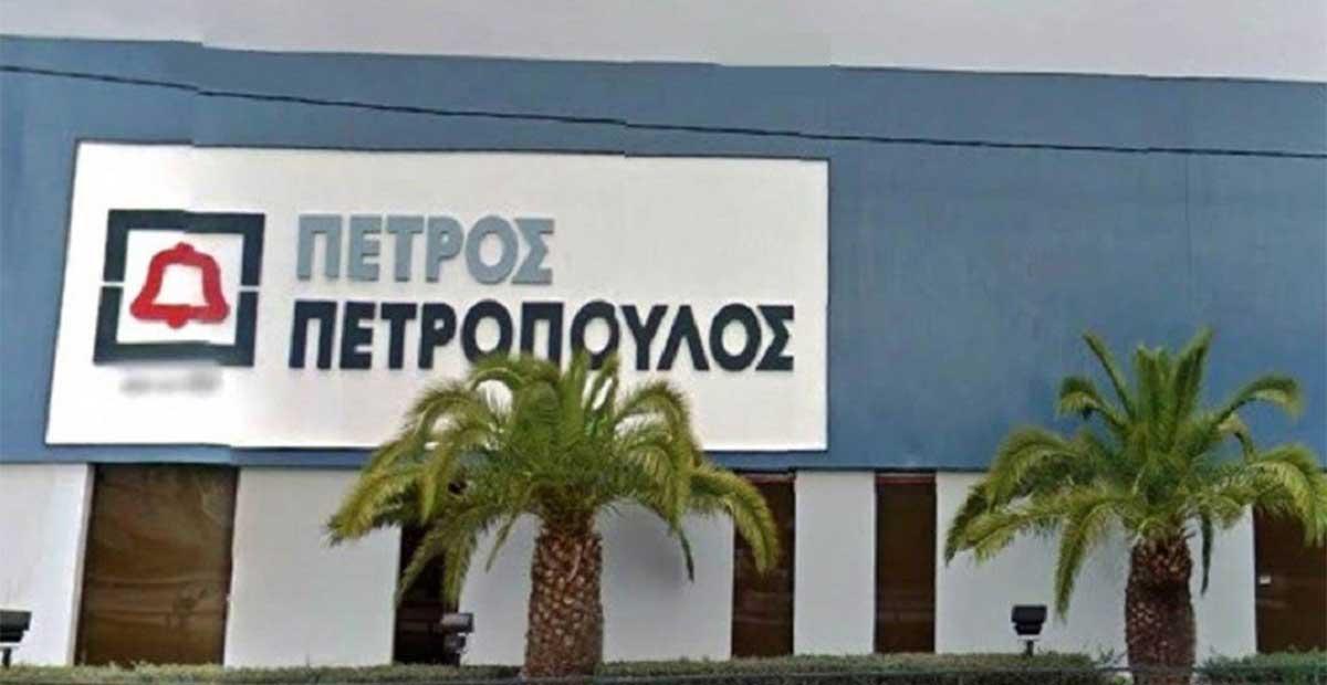 Πετρόπουλος: Νέα επικεφαλής της Μονάδας Εσωτερικού Ελέγχου