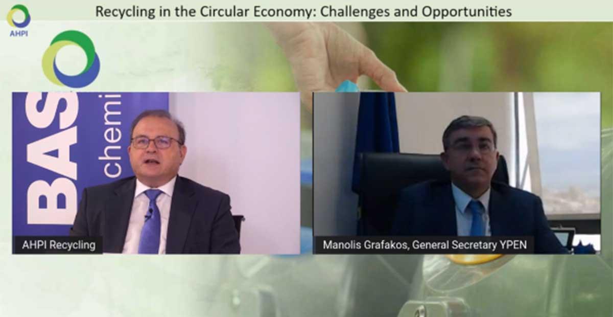 Ο ανανεωμένος ρόλος της βιομηχανίας πλαστικών στην κυκλική οικονομία