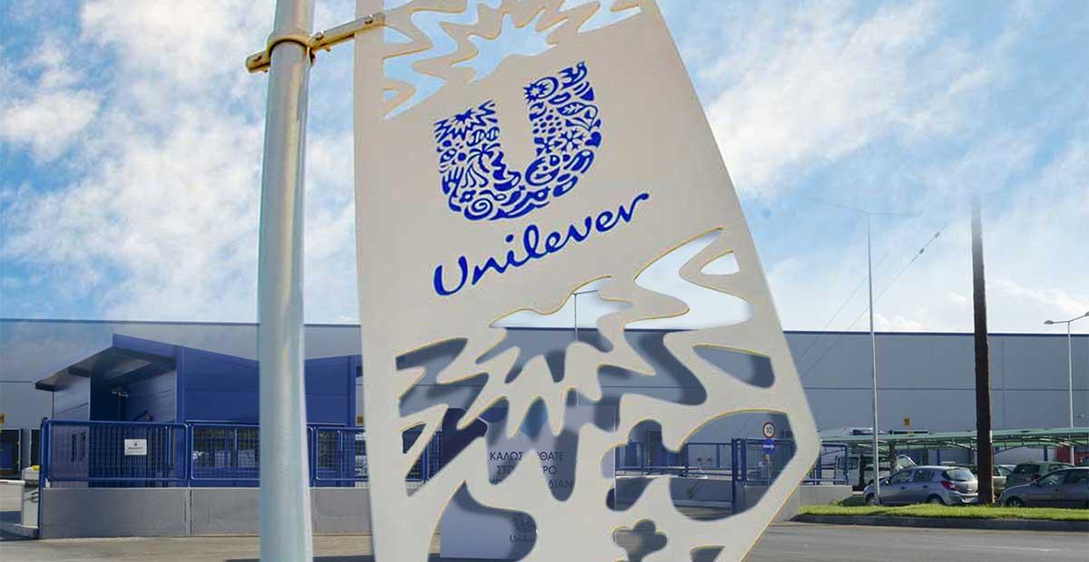 Γιατί η Unilever συνεργάζεται με την ENOUGH