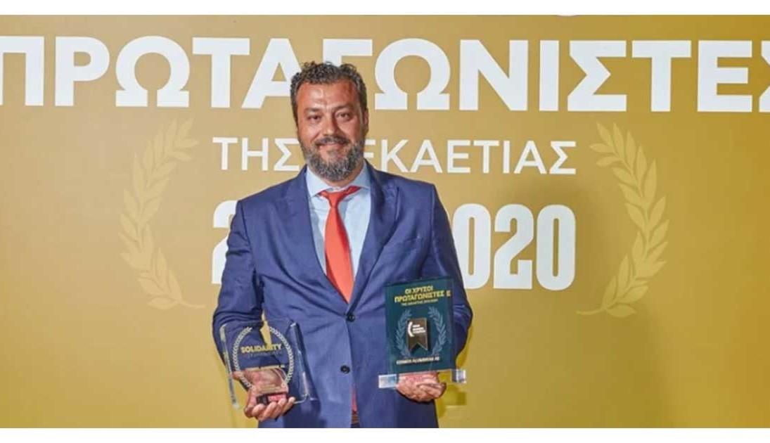 Η βιομηχανία στους «Χρυσούς Πρωταγωνιστές της Ελληνικής Οικονομίας»