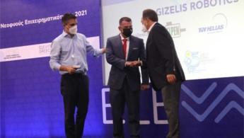 Διάκριση στη ΔΕΘ για τη Gizelis Robotics SA