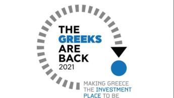Διάσκεψη για την προσέλκυση ξένων επενδύσεων στην Ελλάδα